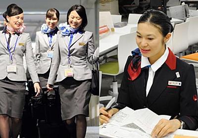航空会社のCA、日本は女性ばかり 専門家「ここまで男性なしは異常」 - withnews(ウィズニュース)