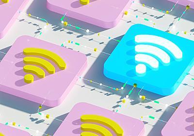 「Wi-Fiってなに?」日本人の大多数が、意外と理解していない問題(西田 宗千佳)   ブルーバックス   講談社(1/4)