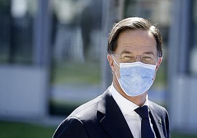 オランダ首相、抑制策解除後の感染急拡大を謝罪 「判断誤った」   ロイター
