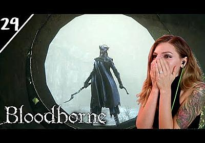 FINALLY!!! - Lady Maria, Laurence & the Fishing Hamlet | Bloodborne Pt. 29 | Marz Plays - YouTube