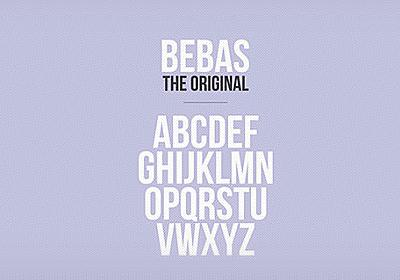 テキスト入力するだけで美しい、万能フリーフォント素材Bebas Neue - PhotoshopVIP