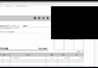 もう、下らない仕事はロボットで十分! 無償の「UiPath Community Edition」で請求書処理を自動化しよう【イニシャルB】 - INTERNET Watch