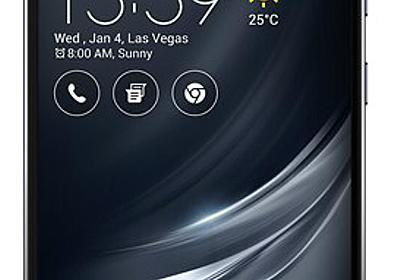 ASUS、Google Tango+Daydream対応の「ZenFone AR」を第2四半期に発売へ - ITmedia Mobile