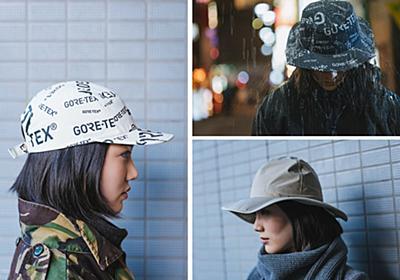 Herschel Supply GORE TEX Headwear Collection | HYPEBEAST