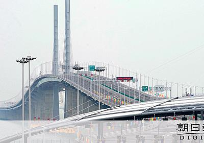 世界最長の海上大橋が開通 中国・香港・マカオをつなぐ:朝日新聞デジタル