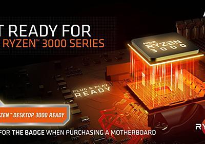 AMD、12コア/24スレッドで499ドルの「Ryzen 9 3900X」発表 競合製品の半額で性能上回る - ITmedia NEWS