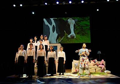 「オリザ人脈」舞台に輝き 豊岡演劇祭、縮小も内容充実: 日本経済新聞