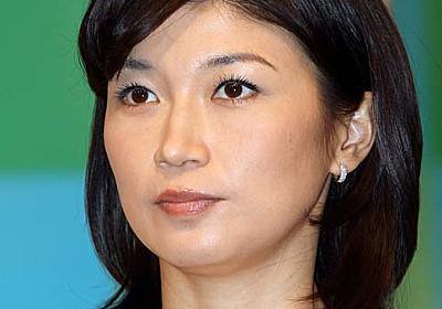 NHKも優遇なし 青山アナに「育休中の給与返せ」批判の誤解|日刊ゲンダイDIGITAL