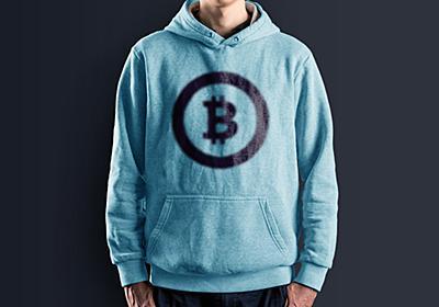 暇な大学生こそ5万円握りしめて仮想通貨を始めるべきただ1つの理由 - WEBハックツ