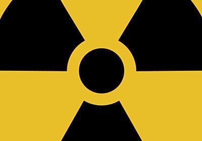 時代劇スペシャル『原子力奉行』 - Togetter