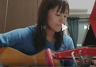 【動画あり】ギター弾き始めて一週間で弾き語りに挑戦したよ! - 接客業はつらいよ!  あけすけビッチさおりたん日記!