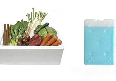 シャープ、『12℃まで溶けない氷』開発 液晶の技術応用、青果宅配に革新 - Engadget 日本版