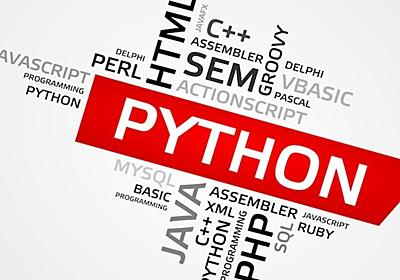 Python creator Guido van Rossum sys.exit()s as language overlord • The Register