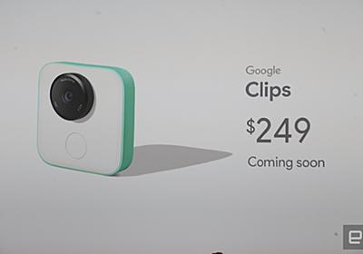 速報:Google、AIカメラ Clipsを発表。家族やペットを認識、自動で決定的瞬間を残す新しいカメラ - Engadget 日本版