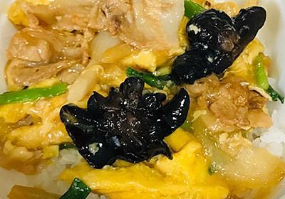 ニラの香りが凄い!セブン新弁当「ふんわりニラ玉丼」を実食レビュー!【デブ活47日目】 | ギガワット日記