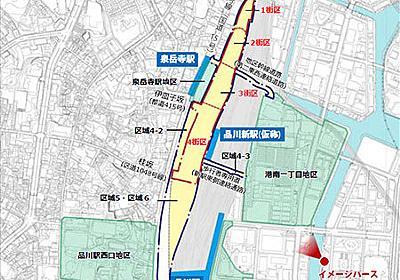 品川新駅周辺に高層ビル4棟 宿泊、居住、文化施設など整備へ JR東日本   乗りものニュース
