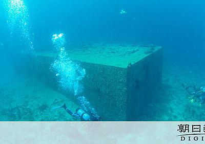 海底ハウス、水深18メートルで発見 生活実験で使用:朝日新聞デジタル