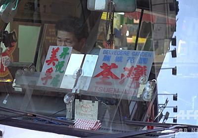 香港の懐かしい紅色ミニバス、手描きの行き先プレート作る最後の職人 写真5枚 国際ニュース:AFPBB News