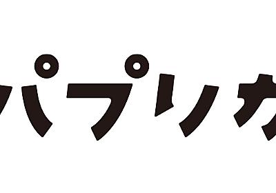 パプリカ [特活 体育 総合 幼保・小1~6・中・高]|NHK for School