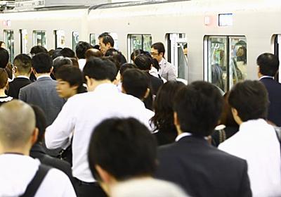 鉄道混雑率、首都圏「上位独占路線」が姿消す激変 | 通勤電車 | 東洋経済オンライン | 社会をよくする経済ニュース