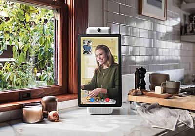 Facebook、ビデオ通話ディスプレイ「Portal」。AR通話やAlexa搭載 - AV Watch