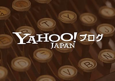 塵も積もれば山となる ( その他自然科学 ) - さつきのブログ「科学と認識」 - Yahoo!ブログ