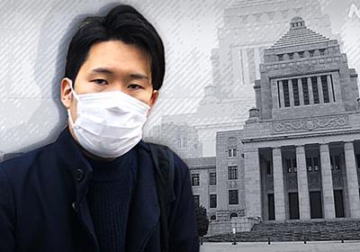 国会記者、コロナにかかる 1か月たっても嗅覚が戻りません | 特集記事 | NHK政治マガジン