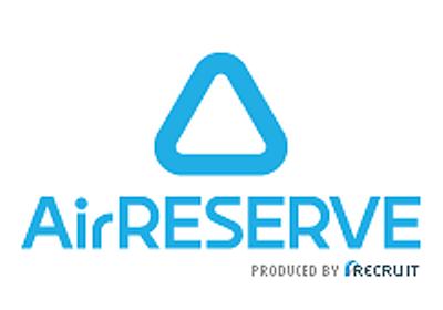 予約システム【Airリザーブ】|リクルートの予約システム