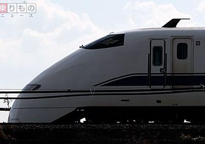 【今日は何の日?】東海道新幹線が16両編成に   乗りものニュース