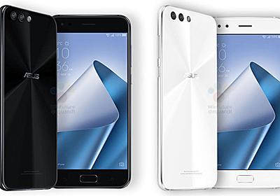 ASUSが新スマホ「ZenFone 4」をうっかり公開、4モデルの内容が明らかに - GIGAZINE