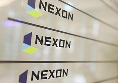 オンラインゲームの老舗「ネクソン」売却へ Tencent、NetEase、Kakao、Netmarble、EAなどが買収候補か - Kultur