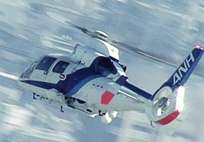 「ごめんなさい 救助のヘリじゃなくてごめんなさい」|NHK取材ノート|note