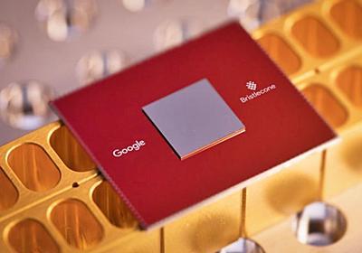 Google、72量子ビットの量子プロセッサ「Bristlecone」で量子超越性を目指す - ITmedia NEWS