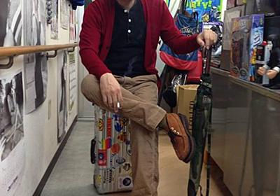 ツヴォイ秀樹の『 オジサンの為の「Keisuke okunoya」カーディガン着こなし講座 』がヤバい件。 | 短パン社長 奥ノ谷圭祐