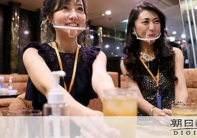 中洲のクラブ続々再開 マウスシールド接客「意外と…」:朝日新聞デジタル