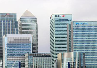 銀行は名前にも規制がある - 銀行員はお嫌いですか