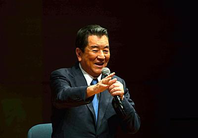 加山雄三さんが免許返納 テレビゲームで「衰え実感」 - ライブドアニュース