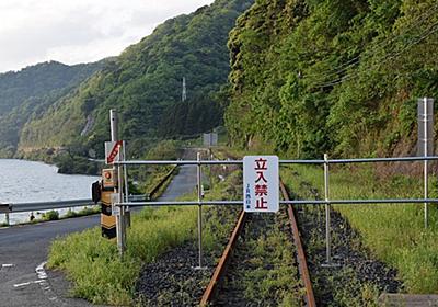 【徒歩で125 km】廃線になった三江線の全駅を死にそうになりながら記録してきた   SPOT