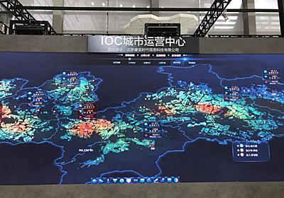 ファーウェイ騒動をきっかけに考えるセキュリティの国際協調 | DG Lab Haus