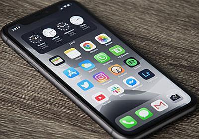 Appleが無料アプリのアップデートをブロックして課金オプションの追加を要求、手数料で儲けるための馬鹿げた行為と批判が噴出 - GIGAZINE