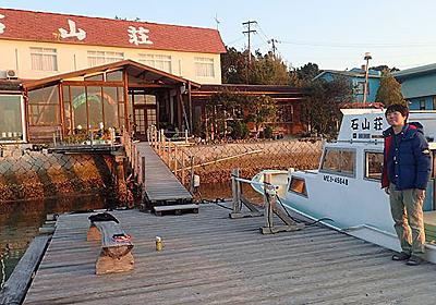 一軒の民宿を営むご夫婦だけが暮らす島 ~三重県志摩市横山島へ :: デイリーポータルZ