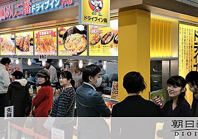 やき鳥一番、鳥めし二番 車は入れないけどドライブイン:朝日新聞デジタル