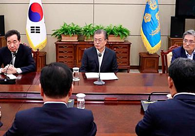South Korea scraps military intelligence-sharing agreement with Japan - CNN