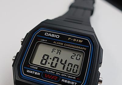 「いい腕時計してくださいよ」と言われてカシオ F-91W-1JF | nDiki