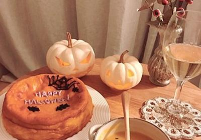ダイソー雑貨で手作りジャックオーランタン!ハロウィンパーティー【娘編】 : Rinのシンプルライフ〈小さな平屋で暮らす〉
