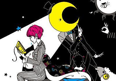 とりいそげ! : 中村佑介の黄色い日記