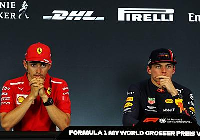F1 Topic:『フェルスタッペン5秒ペナルティ』の怪文書に、レース直後の現場が混乱