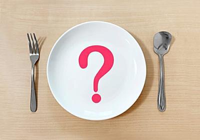 【たんぱく質】7大栄養素とその役割【脂質】 | Supplement and training...