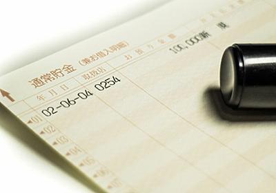 京大・藤井教授「一律10万円も減収世帯30万円も両方やるべき」 | 女性自身