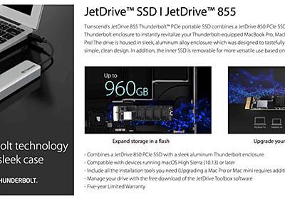 Transcend、macOS High Sierra以降を搭載したMacで利用可能なGen3 x4対応のNVMe PCIe SSD「JetDrive 850/855」を発表。 | AAPL Ch.